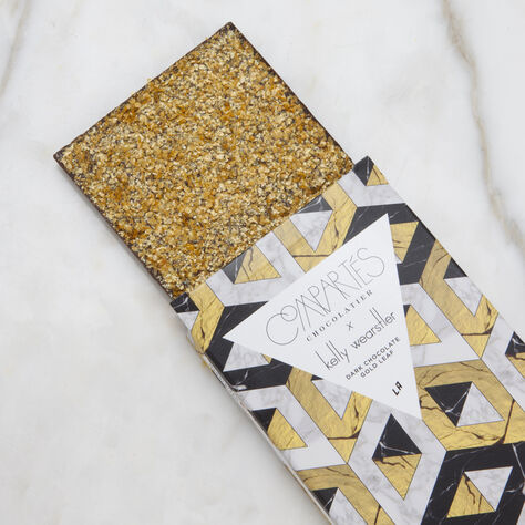 MARBLEIZED CHOCOLATE BAR