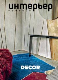 Interior + Design