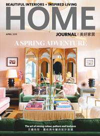 Home Journal Hong Kong