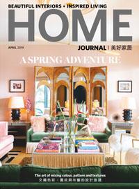 Home Journal Hong Kong