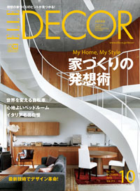 Elle Decor Japan